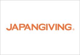 チャレンジで寄付する「ジャパンギビング」
