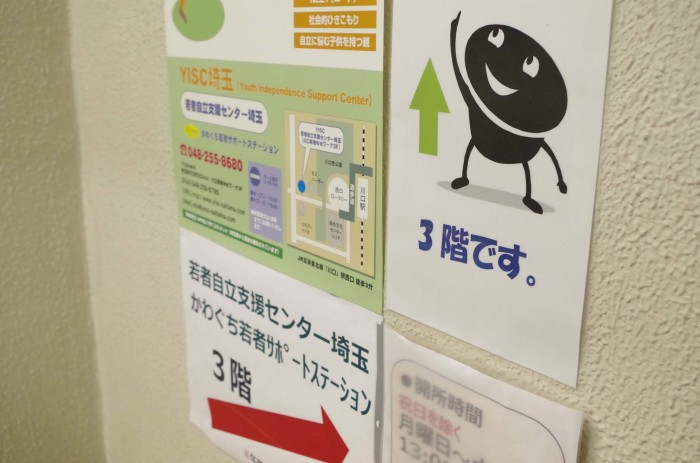 kawaguchi_photo