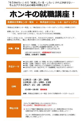 honki_kawaguchi