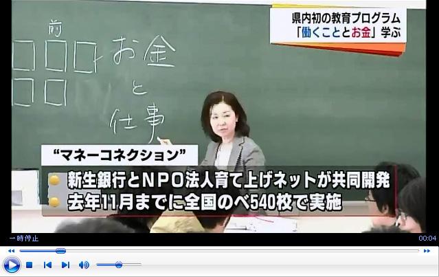 150109_kyouiku1
