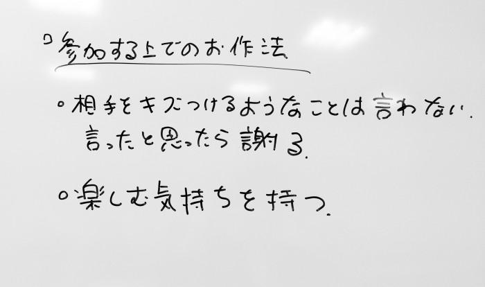201505_osaho