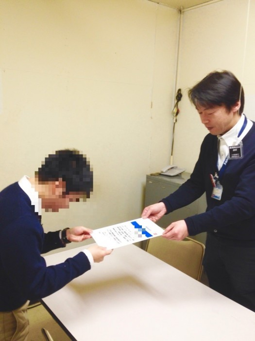 西友ブログ掲載写真