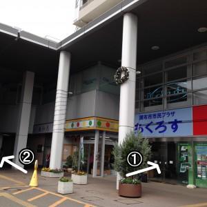 コクティー前.JPGa