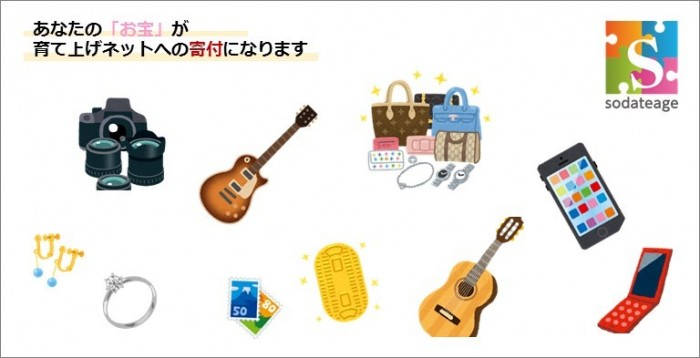 otakara_image01